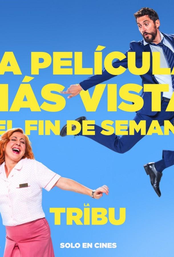 """Artur Busquets estrena """"La Tribu"""" con Carmen Machi y Paco León"""